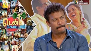 Tent Kottai | Exclusive Interview With Actor/Director Samuthirakani | 04/05/2017 Puthiya Thalaimurai TV Show