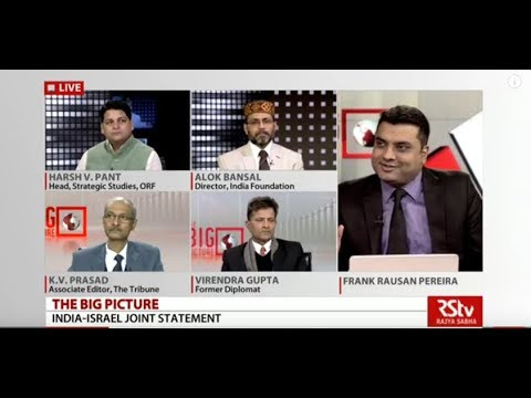 The Big Picture - India-Israel Joint Statement