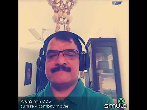 Whistling By Me 😃.....Tu Hi Re🎵🎶🎵Tu Hi Re..(Bombay). Pl Listen With Headphones 🎧 🙏🙏🙏