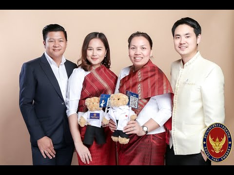 Doctor A ToZ : Attended With TAT- TOURISM AUTHORITY OF THAILAND