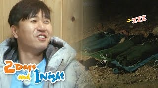 Joon Ho Looks at the Food on the Screen T.T [2 Days & 1 Night Ep 531]