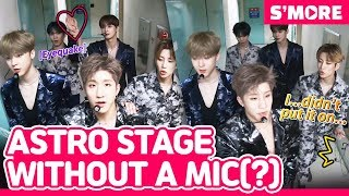 [Simply K-Pop] ASTRO, where is their mic? _SIMPLY S'MORE30