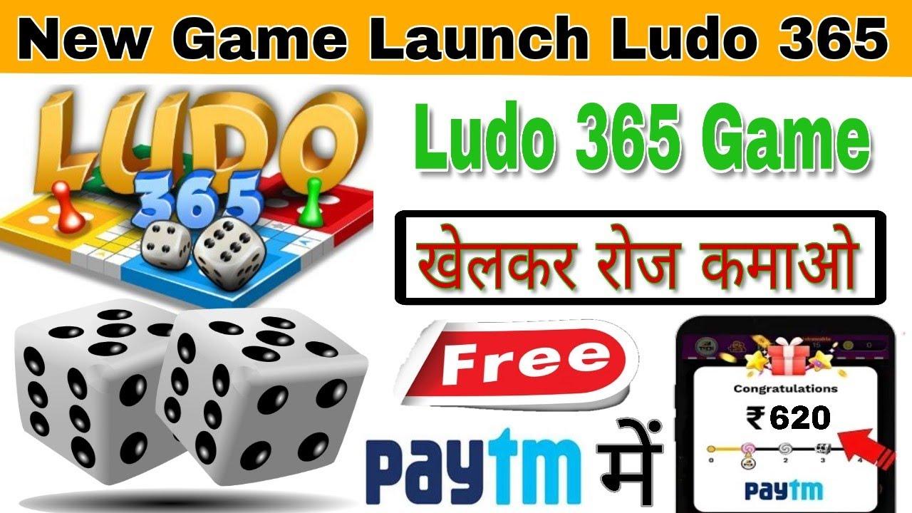 Online money ludo game