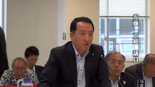 平成28年 第6回6月定例議会 一般質問 安藤正純議員