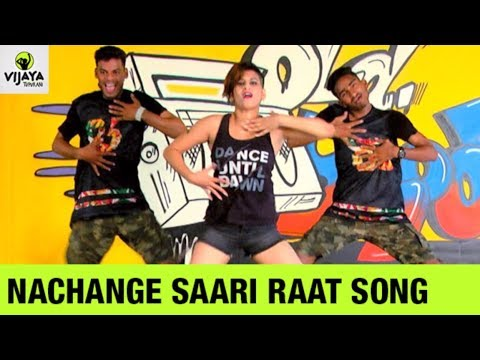 Nachange Saari Raat | Zumba Dance on Nachange Saari Raat Song | Vijaya Tupurani | Zumba Workout