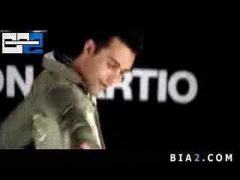 Bia2.com / Cameron Cartio
