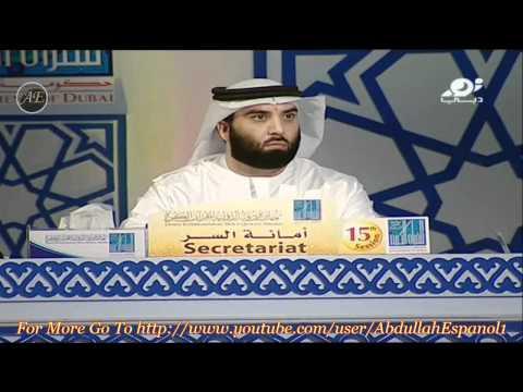 [HD] [ Djibouti  ] 2011 Dubai International Quran Competition 7th Day Part 3