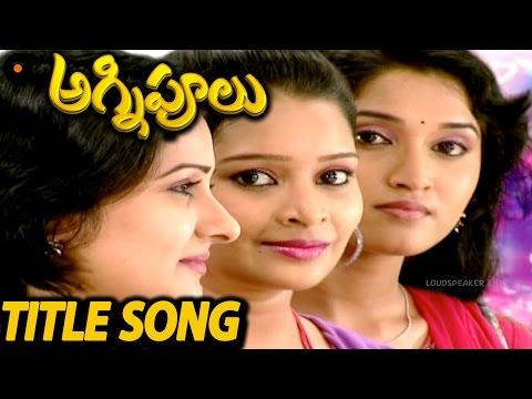Asayalave Nipuravalai - Agni Poolu Title Song - Telugu Super Hit Daily Serial