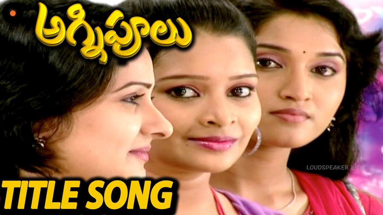 Eetharam Serial Title Song