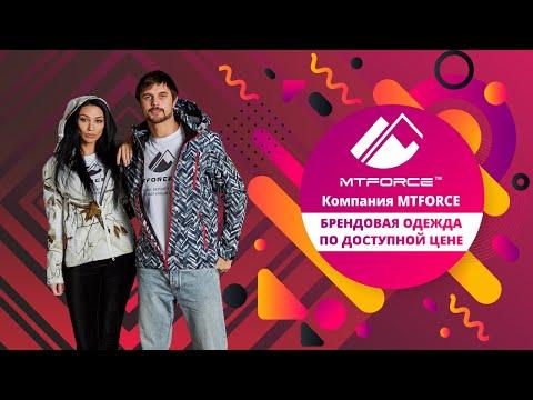 Куртка Ушкииз YouTube · С высокой четкостью · Длительность: 2 мин28 с  · Просмотров: 487 · отправлено: 19.12.2014 · кем отправлено: Natalya Kozlova