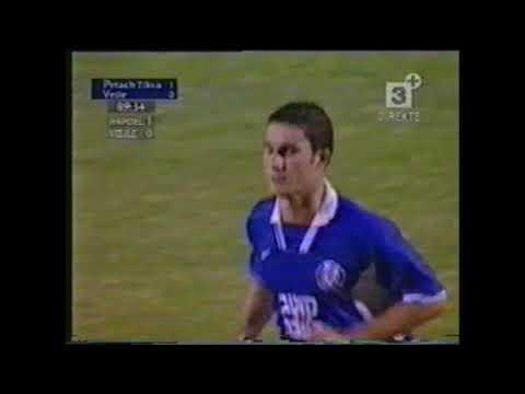 Hapoel Petah Tikva - Vejle Boldklub 1-0 - 26-08-1997