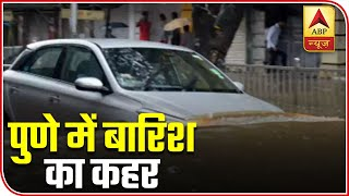 Rainfall Creates Havoc In Pune, 5 Die After Wall Collapses | ABP News