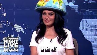 خالد منصور يحاور سيدة تمتلك كل الجينات العربية | في الفن