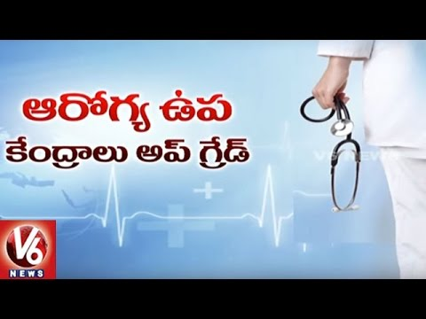 Central Govt Focus To Upgrade Primary Health Sub-Centers In Adilabad District | V6 News