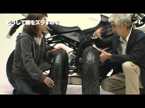 らいでぃんぐNAVI-Vol.232/スーパーバイクはビギナーでも乗れる?・その2