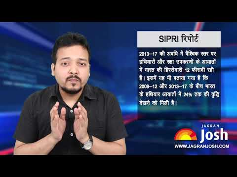 Current Affairs 2018 Hindi: SIPRI report & Top news (March 3rd week)