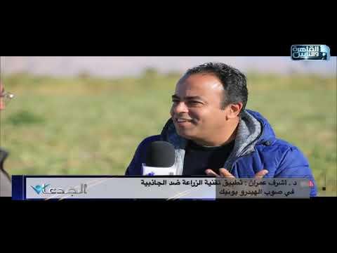 الجدعان   الحلقة الكاملة ١١ يناير ٢٠٢٠ مع محمد غانم