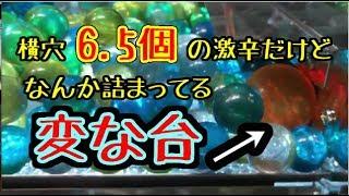 横穴6.5個のマーブルフィーバーのスロットがヤバい!【メダルゲーム生放送】