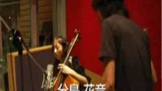 Kanon wakeshima juntó con otros muchos grupos y cantantes participa...