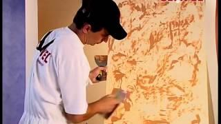 Декоративная штукатурку Clavel Секреты мастерства венецианская краска купить краски покрытия стен(, 2015-05-15T15:42:01.000Z)