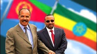 Wararkii ugu Danbeeyey Madaxweynaha Eriteeriya oo Addis-Ababa Kaga Dhawaaqay Dad & Dal isku Mid Ah