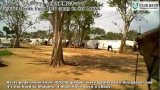 スリランカ マニク・ファーム国内避難民キャンプ