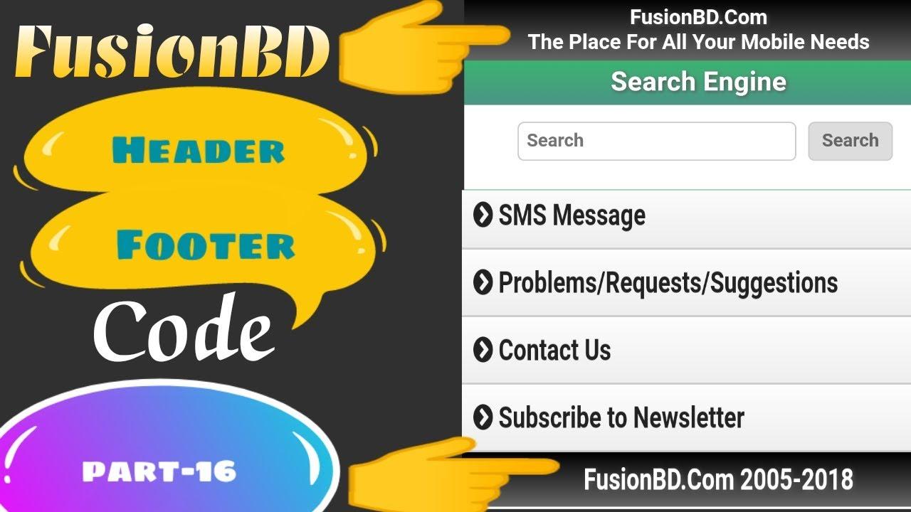 FusionBD Header & Footer Code