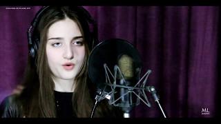 "Камилла КУСОВА ""За Рекой""/Kamilla KUSOVA ""Beyond the River"". (Promo Video)"