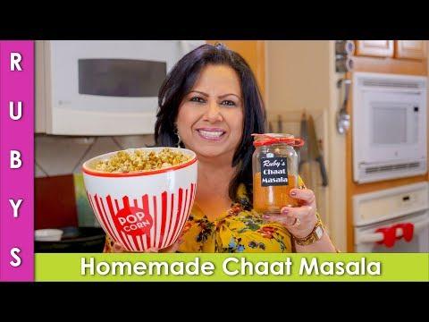 Homemade Chaat Masala & Chat Masala Popcorn Recipe In Urdu Hindi  - RKK