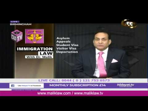 Immigration Law with Dr Malik 5th Jan 2018
