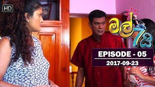 Mal Hathai Episode 05 | 2017-09-23