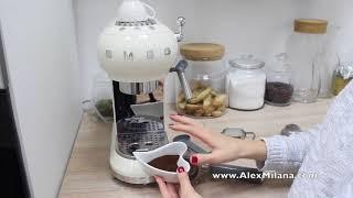 ALEX & MILANA обзор кофемашины SMEG