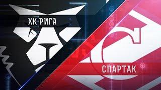 Прямая трансляция матча. ХК«Рига» - МХК«Спартак». (16.2.2018)