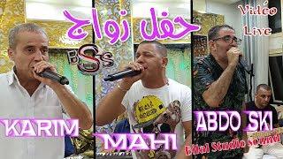 Cheb Mahi - Abdou Ski - Karim Live Annaba 2019 لوكان يديرو - جوزفين