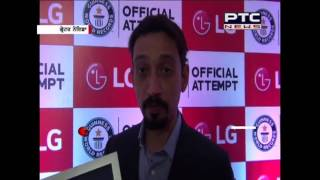 LG Electronics India   GUINNESS WORLD RECORDS   KarSalaam initiative launched at the start of this year.  http://www.ptcnews.tv/ http://www.facebook.com/ptcnewsindia  PTC News , Punjabi News,Punjab Latest News,Latest News from Punjab,Punjab News Headlines,Top News from Punjab