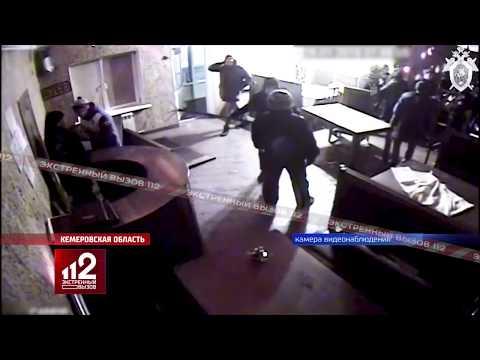 Подростки избивают сотрудников Росгвардии. Видео!
