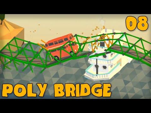 "POLY BRIDGE Gameplay Part 8 - ""MORE DUCT TAPE PLEASE!!!"" (Bridge Building Game)"