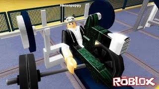 Ağırlık Kaldırma Oyunu! Roblox Weight Lifting Simulator 2