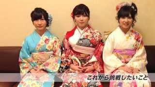 ホリプロ所属のAKB48の宮崎美穂・佐藤すみれ・石田晴香が成人式を行いま...