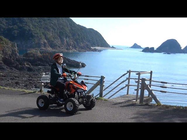 四輪バギーに乗って絶景をPR 浜田?高知県知事