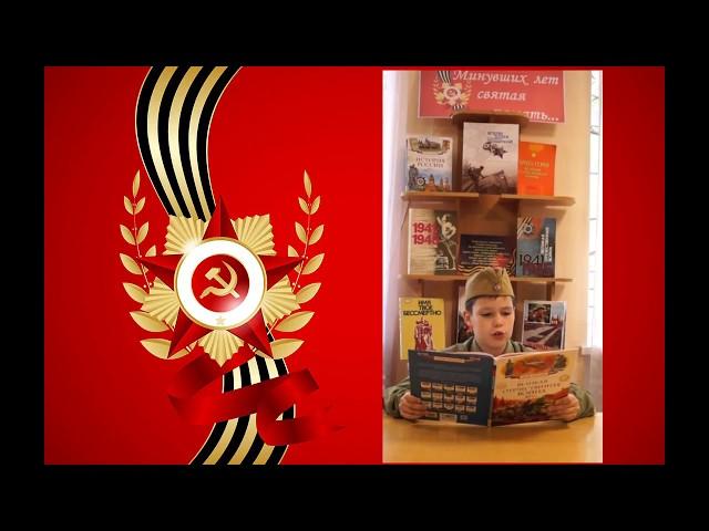 Изображение предпросмотра прочтения – МаксимМоряшев читает произведение «Жди меня иявернусь…» К.М.Симонова