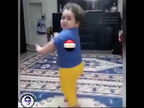 طفل مصري يرقص على العب يلا ههههه thumbnail