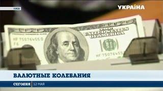 Что выгоднее доллары или евро?