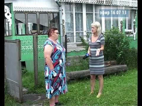Городские новости 16 07 13 Белово Омикс