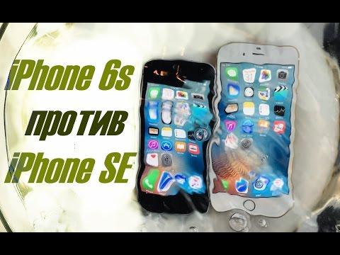 Iphone легко купить онлайн на сайте или по телефону 8 800 200 777 5, заказать доставку. Смартфон apple iphone 6 32gb space gray (mq3d2ru/ a).