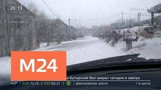 Смотреть видео Лето началось со снегопада в нескольких регионах России - Москва 24 онлайн