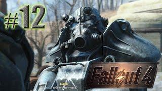 Союзники Братства Стали - Fallout 4 PS4 - 12