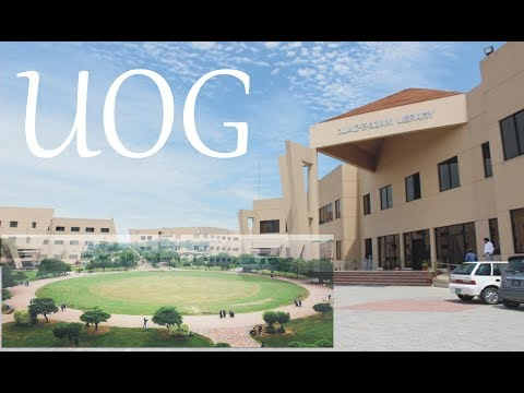 University Of Gujrat | UOG | World Class University | جامعہ گجرات  |Hafiz Hayat Campus
