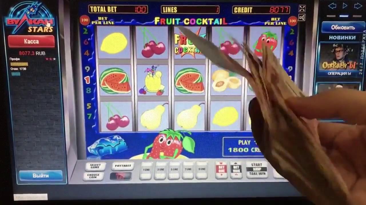 вулкан игровые автоматы кредит