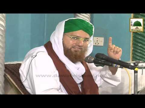 Islah e Amal - islahi bayan - Allah kay Nafarman Bando Ka Anjam - Abdul Habib Attari